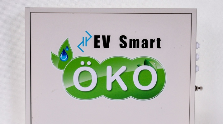 Introducing the EV Smart Öko water purifier and more